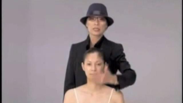 Masaje facial Tanaka parte 1