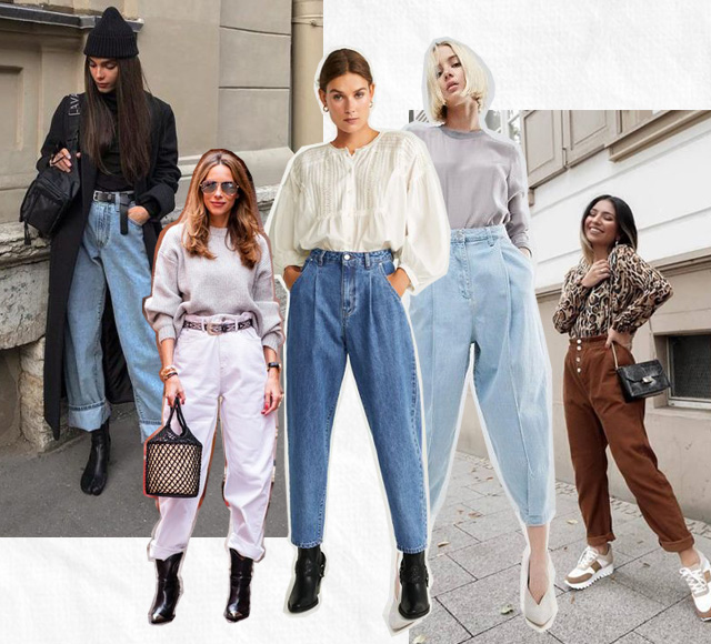 Baggy Jeans la tendencia que odias o amas - The Beauty Effect