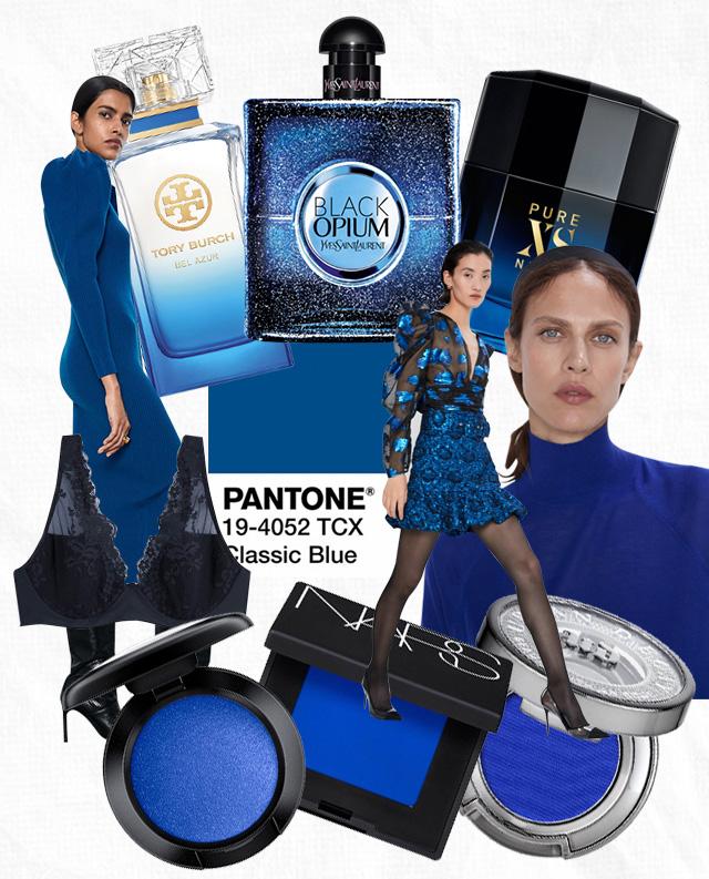 beauty classic blue pantone